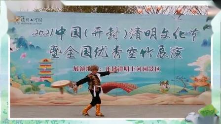 花式空竹 黄石刘耀东《打虎上山》