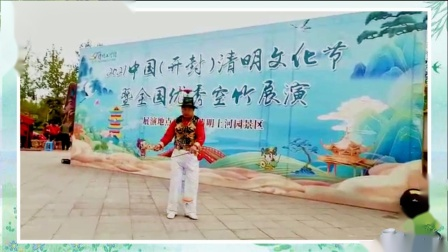 石家庄王东明-花式空竹表演