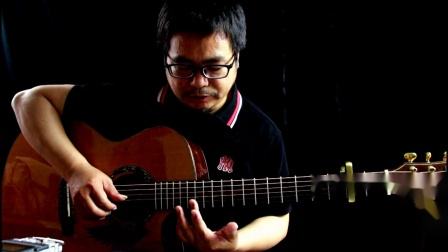 【歌唱二小放牛郎】阿涛吉他曲集2示范教学