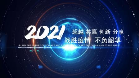 AE915 科技风格商务企业时间线展示宣传AE模板