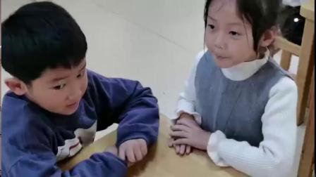 好长好长的电话(大班社会)(一等奖)-幼教优质课(2020年)