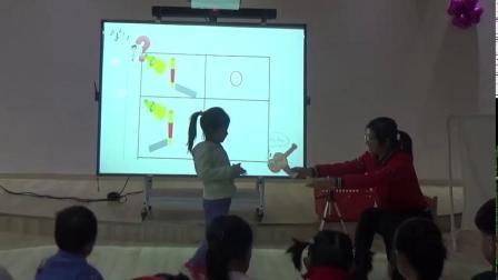 会变化的影子(中班科学)-幼教优质课(2020年)