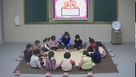 会跳舞的小脚(小班健康)(一等奖)-幼教优质课(2020年)
