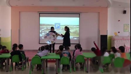 交通标志作用大(中班社会)-幼教优质课(2020年)