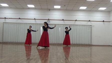舞蹈可可托海的牧羊人习舞慧云,健娜,荣美
