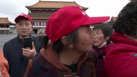3月19日金瑞国旅广安旅游团