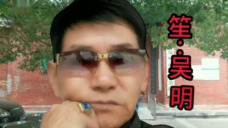 2021年4月5日美女演唱曲剧陈三两迈步上公庭陈三两选段