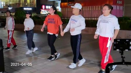 百荣开心快乐曳步舞《88步》 2021-04-05