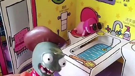 小朋友们玩捉迷藏,佩奇藏在马桶里,她会被怪兽找到吗