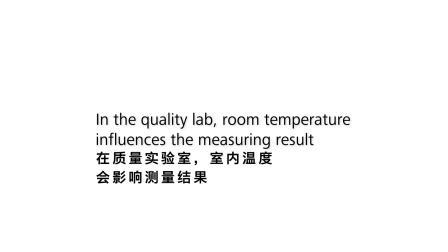 ZEISS TEMPAR环境传感探测套件,助力获取可靠测量结果