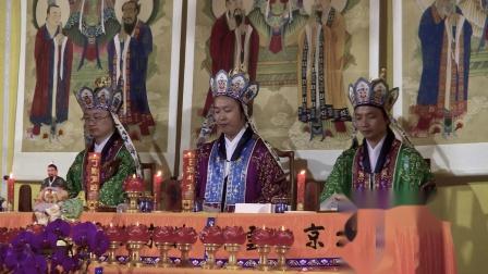 北京白云观辛丑年清明节超度大法会11全真青玄济炼铁罐施食4