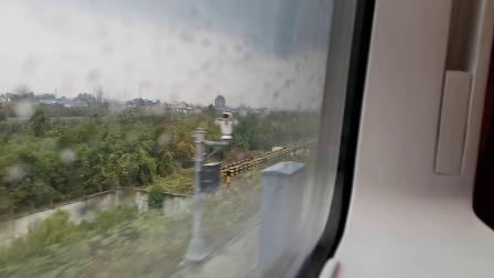 20201008 105638 西成高铁D6858次列车出鄠邑站