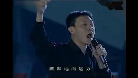 走四方  韩磊【1997现场版】