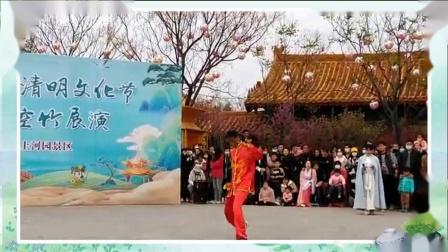 巩义李长青趣味空竹表演