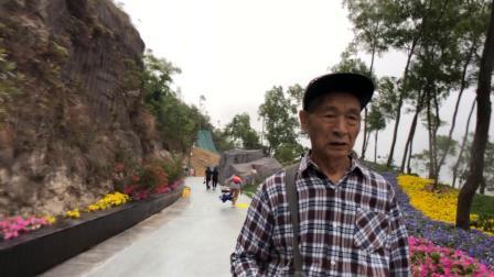 美丽珠海——景山栈道(二)