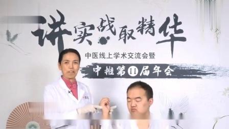 中医针灸头疼、驼背及腰背痛的调理——尹玉花
