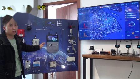 上海逻迅物联网智慧消防无线联动功能演示