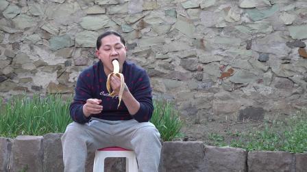 朱坤 吃香蕉