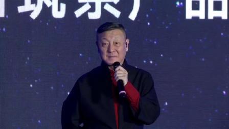 恒信十八周年庆暨名筑系产品发布会活动韩磊老师部分