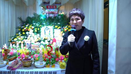 (赵月茹)母亲大人千古殡葬《鹏程文化传媒公司TEL13152333690》