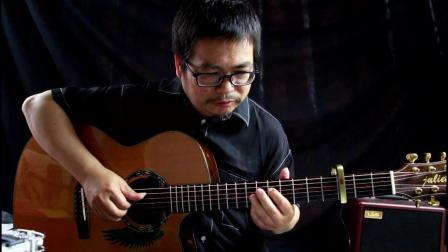 【最后的莫西干人】阿涛吉他曲集2示范教学