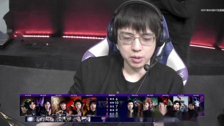 RNG vs EHOME i联赛常规赛 BO3 第二场 4.7