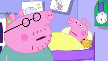小猪佩奇:猪爸和乔治都爱画恐龙