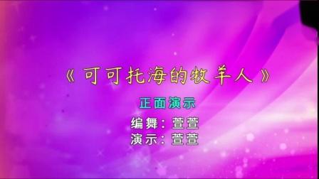彩视《可可托海的牧羊人》制作-朱志忠