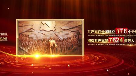 AE919 建党100周年党建历史变迁照片展示AE模板