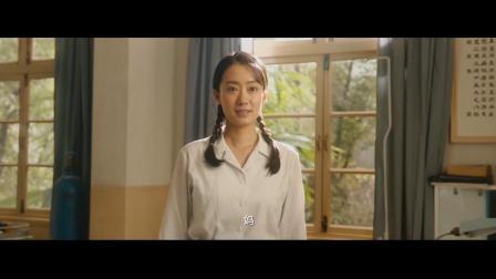 《你好,李焕英》主题曲「萱草花」MV