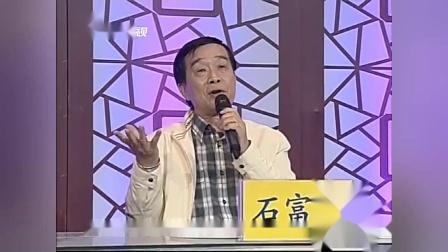烧饼、曹鹤阳明明就是相声演员,非要在师傅面前演二人转,太逗