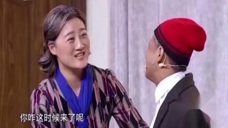 小品《公园奇遇》,宋小宝 赵海燕 联手骗人,他俩合作最搞笑