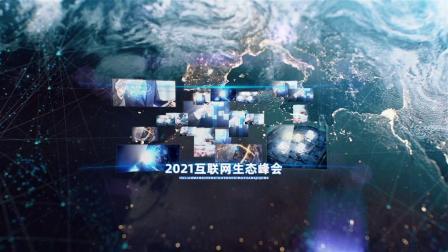 AE921 大气地球背景互联网峰会E3D字幕展示AE模板