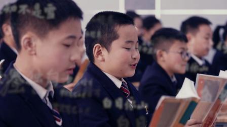天府四中宣传片—为了生命的自由生长