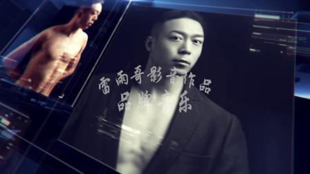中国高空特色嘉宾 冉公子 宣传片 雷雨哥作品