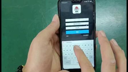 AAVAQ 锐玛电机 手机APP开门配件使用教程