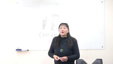 徐娟-五色针治疗鼻炎