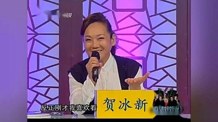 相声《牧羊曲》张鹤伦唱歌,搭档郎鹤焱在一旁伴舞!