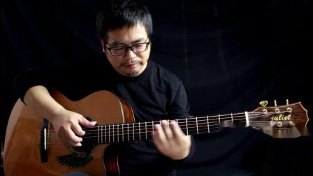 【加州旅馆]】阿涛吉他曲集2示范教学