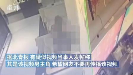 【游侠网】温州星巴克疑现不雅视频