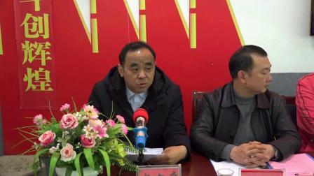 陈氏七郎公后裔尊老培优基金会第一届总结表彰大会