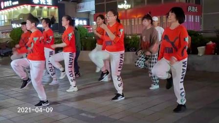 百荣开心快乐曳步舞《八连》 2021-04-09