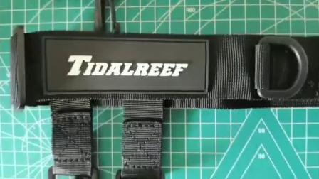 Tidalreef潮礁钓鱼配件腰带2代 只为更好