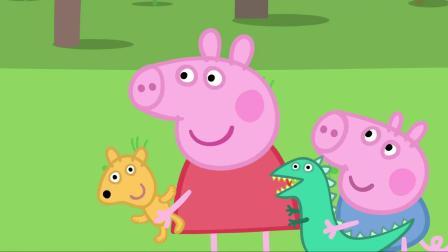 小猪佩奇:佩奇把泰迪都给弄丢了