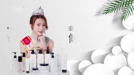 CCTV4叶纯广告展播-广州市叶纯生物科技有限公司
