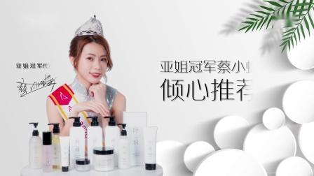 CCTV7叶纯央视广告展播-广州市叶纯生物科技有限公司