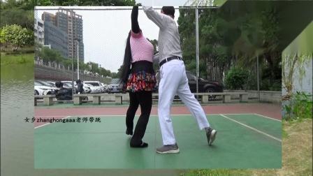 卓玛 交谊舞(大探戈108步教学版) 女步 zhanghongaaa老师带跳 妙手杏林 原创