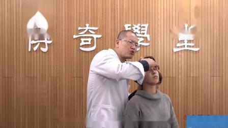 颈椎病9:段文军——达摩手法拉平台治疗颈椎曲度变直