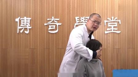 颈椎病10:段文军--达摩正骨之 3-7颈椎关节紊乱