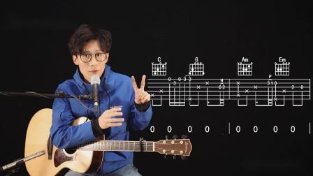 革命吉他教程NO.80纣王老胡《涩》弹唱吉他教学